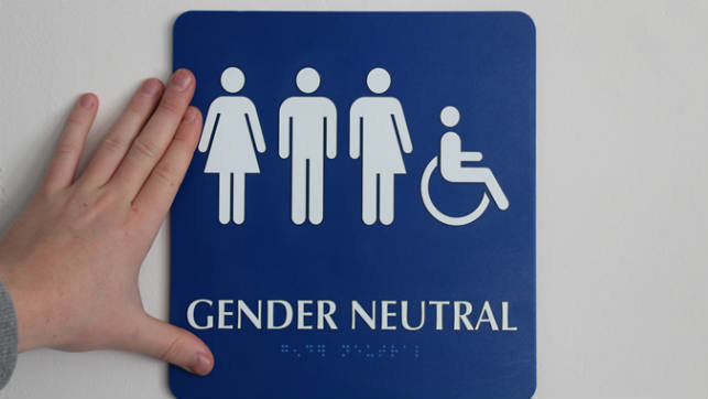 resources service birth certificate change policy transgender applicants