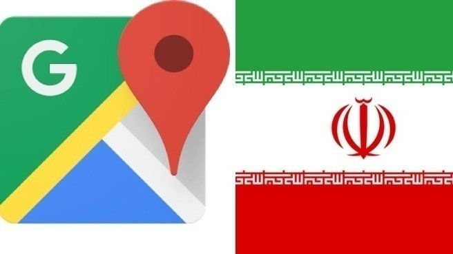 how to change language in google maps mobile