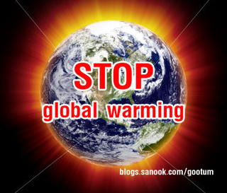 Take Action to Help Pass a Strong Global Warming Bill
