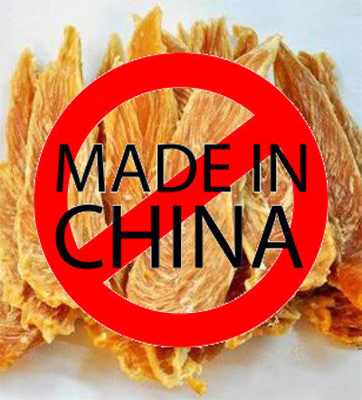 Dog Treats Made In China Recall