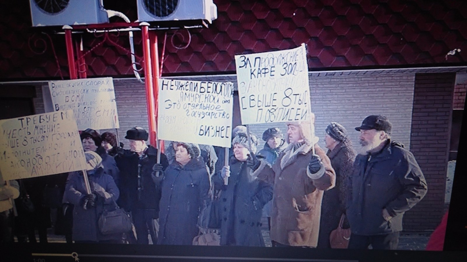 проститутки в амурской области города белогорска