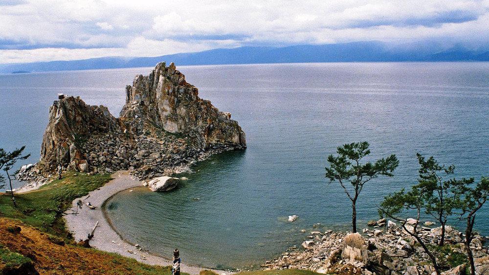 ... изображение озера Байкал · Change.org: https://www.change.org/p/центробанк-россии...