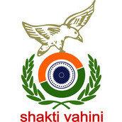 SHAKTI VAHINI