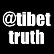 Tibet Truth