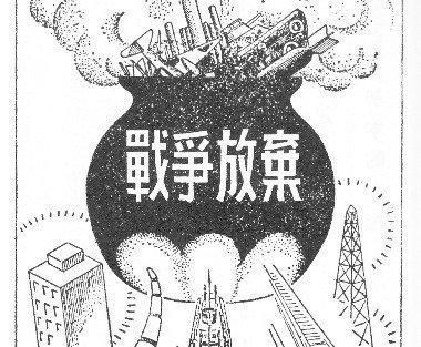 peace cosmetics japan write-up 9