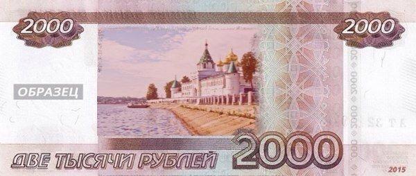 Владивосток, Байкал и Сталин: что россияне хотят видеть на новых купюрах