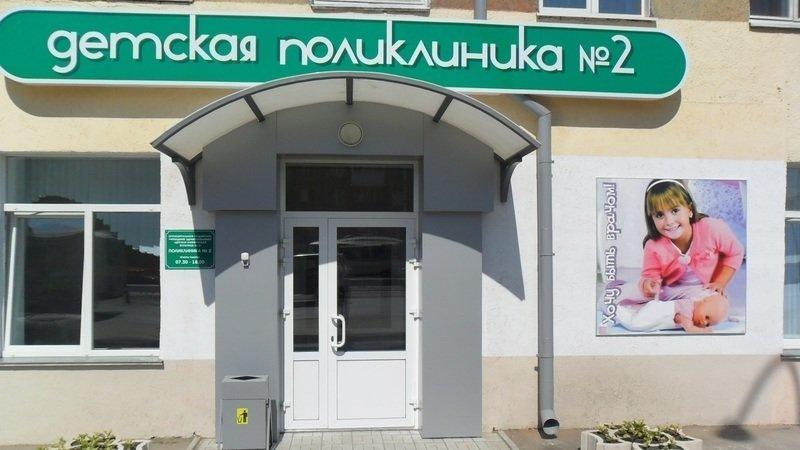 Ветеринарные клиники в одессе автовокзал