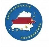 "Гражданская инициатива ""Европерспектива"""