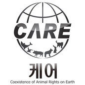 Coexistence on Animal Rights on Earth (CARE)