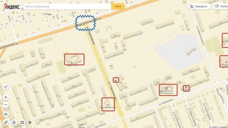 Таганрожцы требуют установить светофоры на пересечении улицы Пархоменко и Мариупольского шоссе