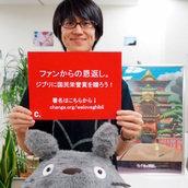 Satoshi Nakago / Founder of ジブリまみれ・STUDIO GHIBLI LOVERS