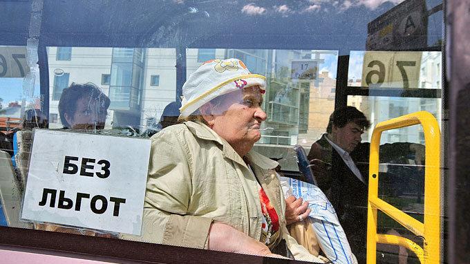 Доплата к пенсии за инвалидность работающим пенсионерам