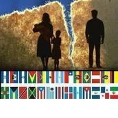 Asociacion Latinoamericana en Contra del Sindrome de Alienacion Parental