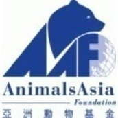 ANIMALS ASIA FOUNDATION LIMITED